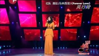 Shila Amzah - Forever Love (Asian Wave 2012)