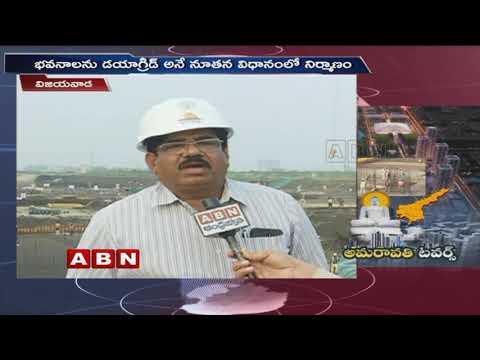 ABN Ground Report on Amaravati Construction Works | AP Govt speed up Construction works | ABN Telugu