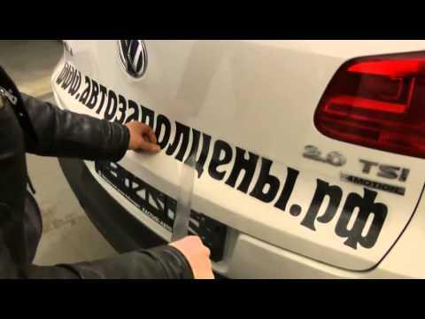 Авто за пол цены в Астрахани МММ-2012