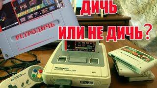 РЕТРОДИЧЬ: SUPER 100 in 1 для Super Famicom. Дичь или не дичь?