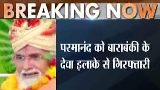 Download Video 'Godman' Baba Parmanand of Barabanki Arrested for Sexually Exploiting Women MP3 3GP MP4