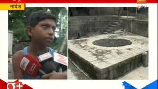 Nanded : Matang Samaj Banned To Use Well And Other Facality In Village