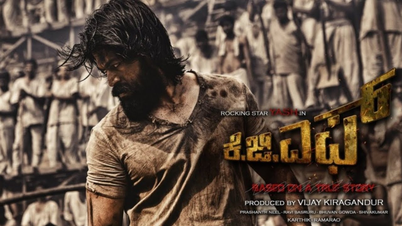 Kgf Movie 2018 Cast Crew Story Budget Release Date Youtube