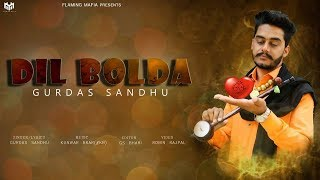 Latest Punjabi Songs 2018 | Dil Bolda | Gurdas Sandhu | Kunwar Brar | New Punjabi Songs 2018