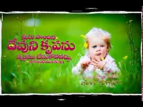 Ashalanni Neeve Ga Yesayya Telugu Christain Songs  Adam Benny Songs Christain Telugu Songs