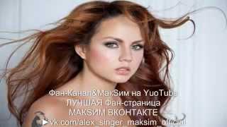 """МакSим в программе """"Доброе Утро"""" на Первом канале"""