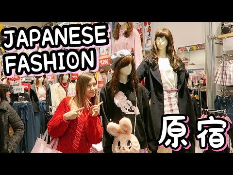 What Kind of FASHION is Popular in Japan Right Now?