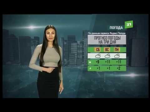 Прогноз погоды от Сабрины Максимовской на 4, 5, 6  апреля