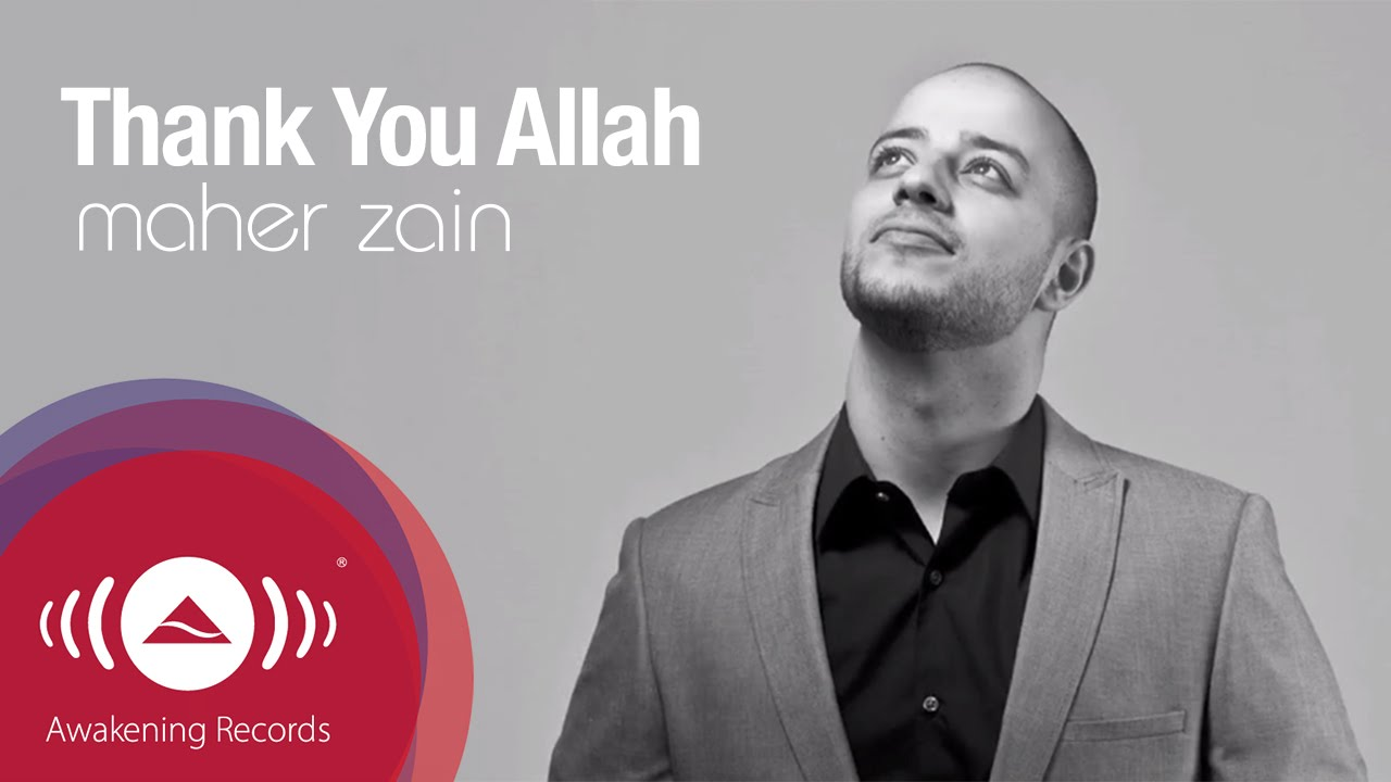 Maher Zain Thank You Allah Official Lyric Video Youtube