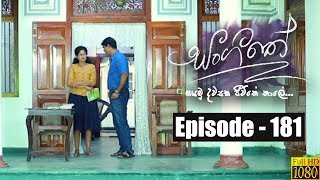 Sangeethe | Episode 181 21st October 2019