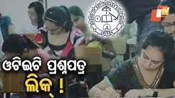 OTET Question Papers 'Leaked', Go Viral On Social Media