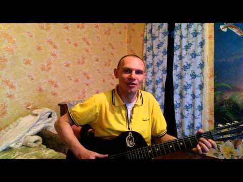 приколы под гитару слушать онлайн бесплатно