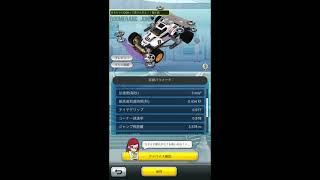 【超速GP】 超速GPシーズン57 28秒台突入! 「コーナー安定でマシンを守れ!」 【#410】のサムネイル