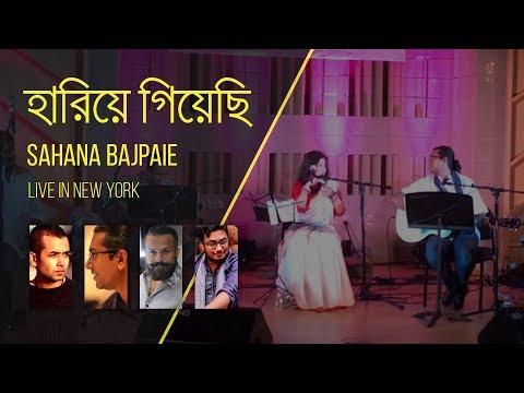 Hariye Giyechi - Sahana Bajpaie Live In New York