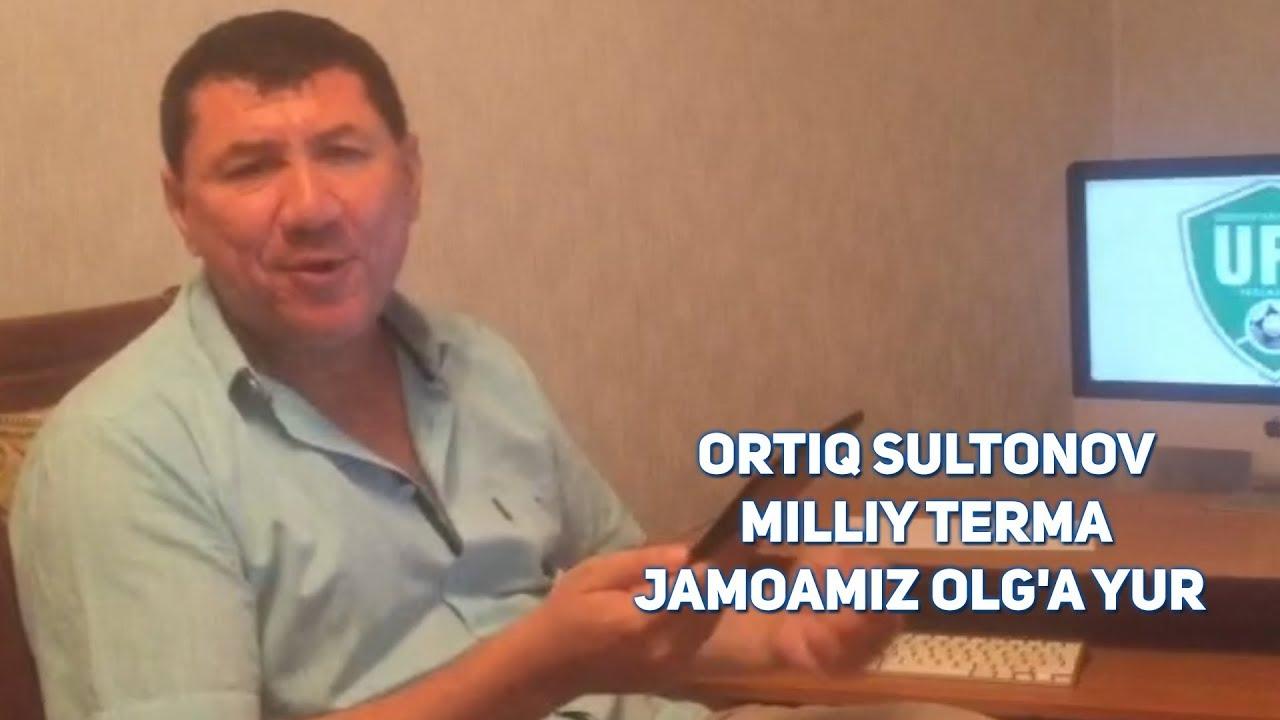 Ortiq Sultonov - Milliy terma jamoamiz olg'a yur | Ортик Султонов - Миллий терма жамоамиз олга