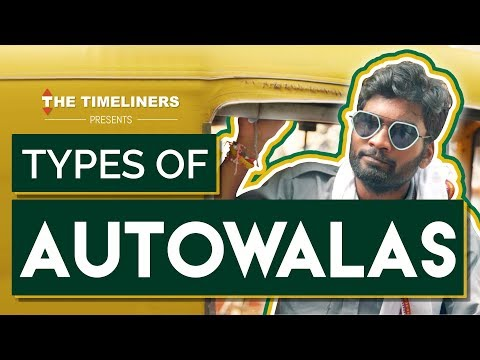 Types Of Auto Walas | The Timeliners thumbnail