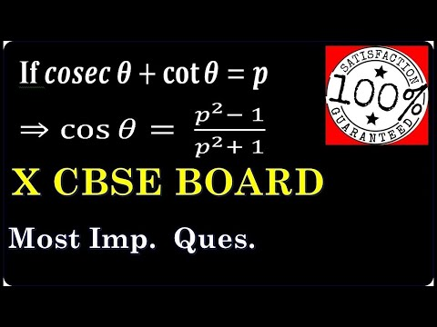 Trigonometry  Questions  Maths Class 10  Most Important Question for board exam R B Classes TRI Q1