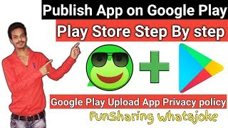 Publish app on google play | Upload google play app Step by Step | App Privacy policy page