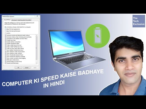 HOW TO MAKE YOUR PC / LAPTOP RUN FASTER | COMPUTER KO FAST KAISE KARE IN HINDI
