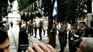 Άφιξη Προέδρου Δημοκρατίας στο Βελβεντό Κοζάνης
