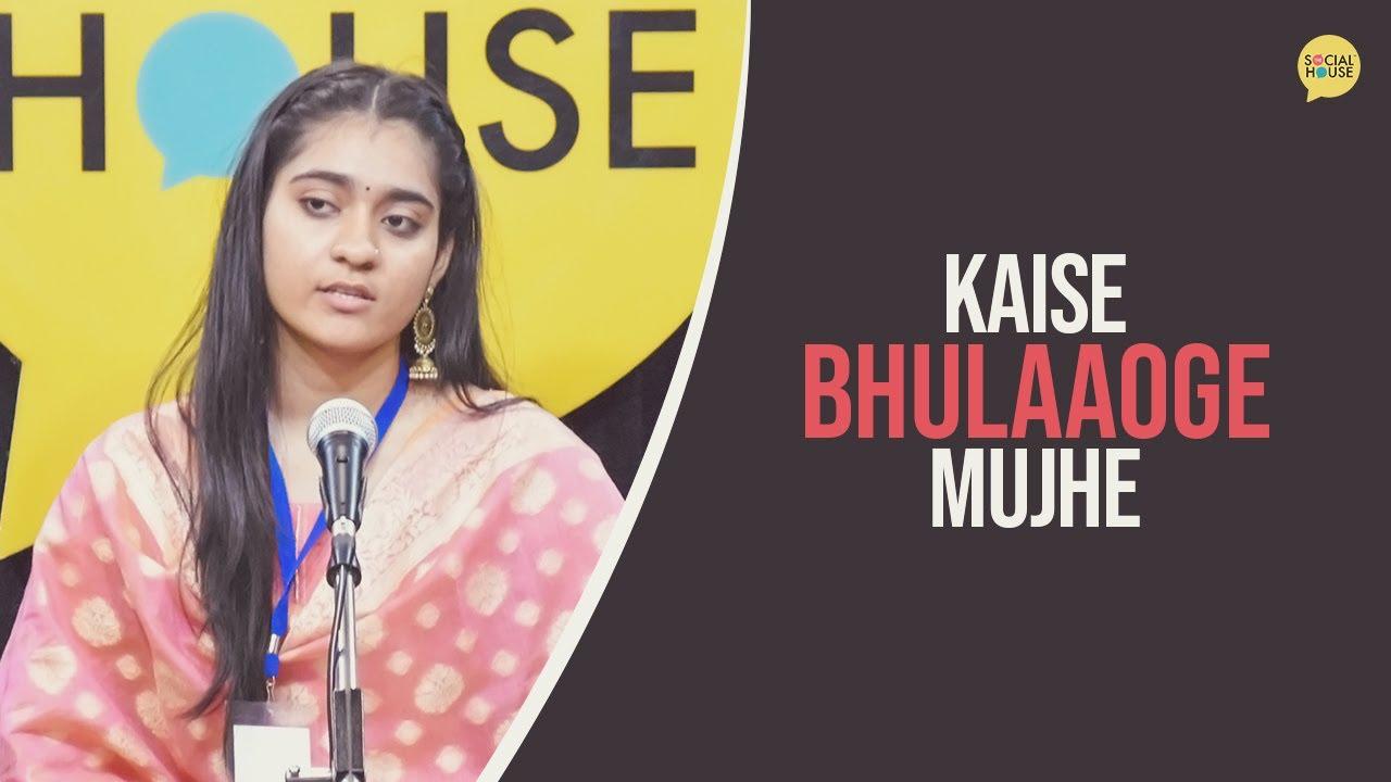 Kaise Bhulaaoge Mujhe | Harshita Jyoti | The Social House Poetry #HearbreakPoetry