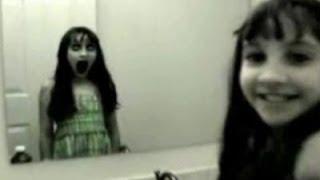 Не смотри в зеркало