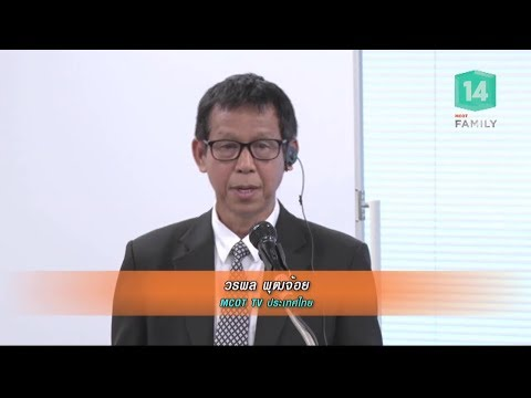 การประชุมสรุปงาน Catch asia media network - วันที่ 04 Aug 2018