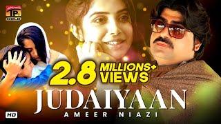 Judaiyaan | Ameer Niazi | saraiki song | Eid Song 2020 | Thar Production