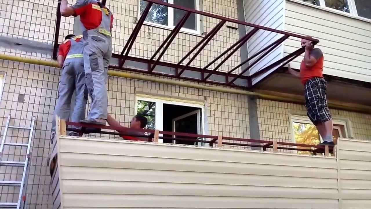Монтаж крыши балкона - youtube.