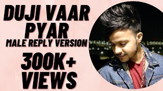 Duji Vaar Pyar - Reply From Male side (Cover Song) By NiKK | Vish | Sunanda Sharma | Sukh-E | Jaani