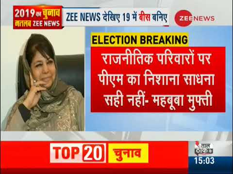 Lok Sabha Polls: PM Modi addresses rally in Kathua; Priyanka Gandhi visits Assam