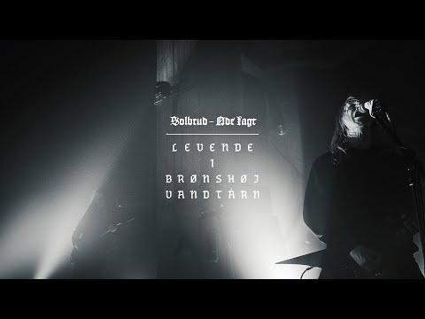 SOLBRUD - Øde Lagt [taken from Levende I Brønshøj Vandtårn] (Official Video)