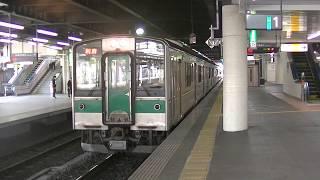 東北本線 701系6両 普通列車利府行き 仙台発車