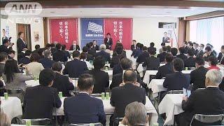 減税や個人給付を検討 緊急経済対策に向け自民調整(20/03/26)