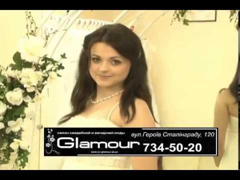 Видео Салоны свадебных платьев в караганде фото