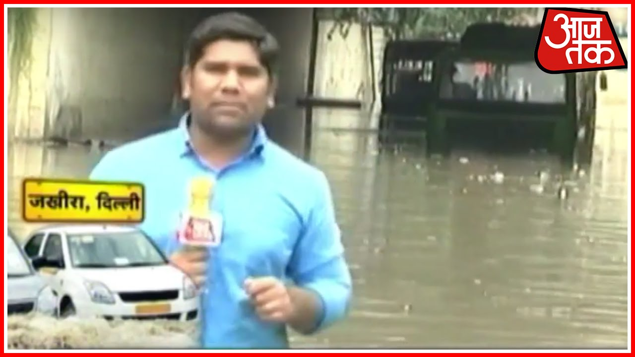 10 aaj tak reporters bring ground reality of delhi waterlogging