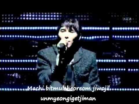 Storm-Super Junior K.R.Y ft. Donghae & Sungmin (Romanized sub)