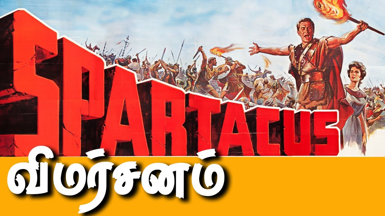 Download Spartacus Movie   World Cinema   Tamil   Varnam TV