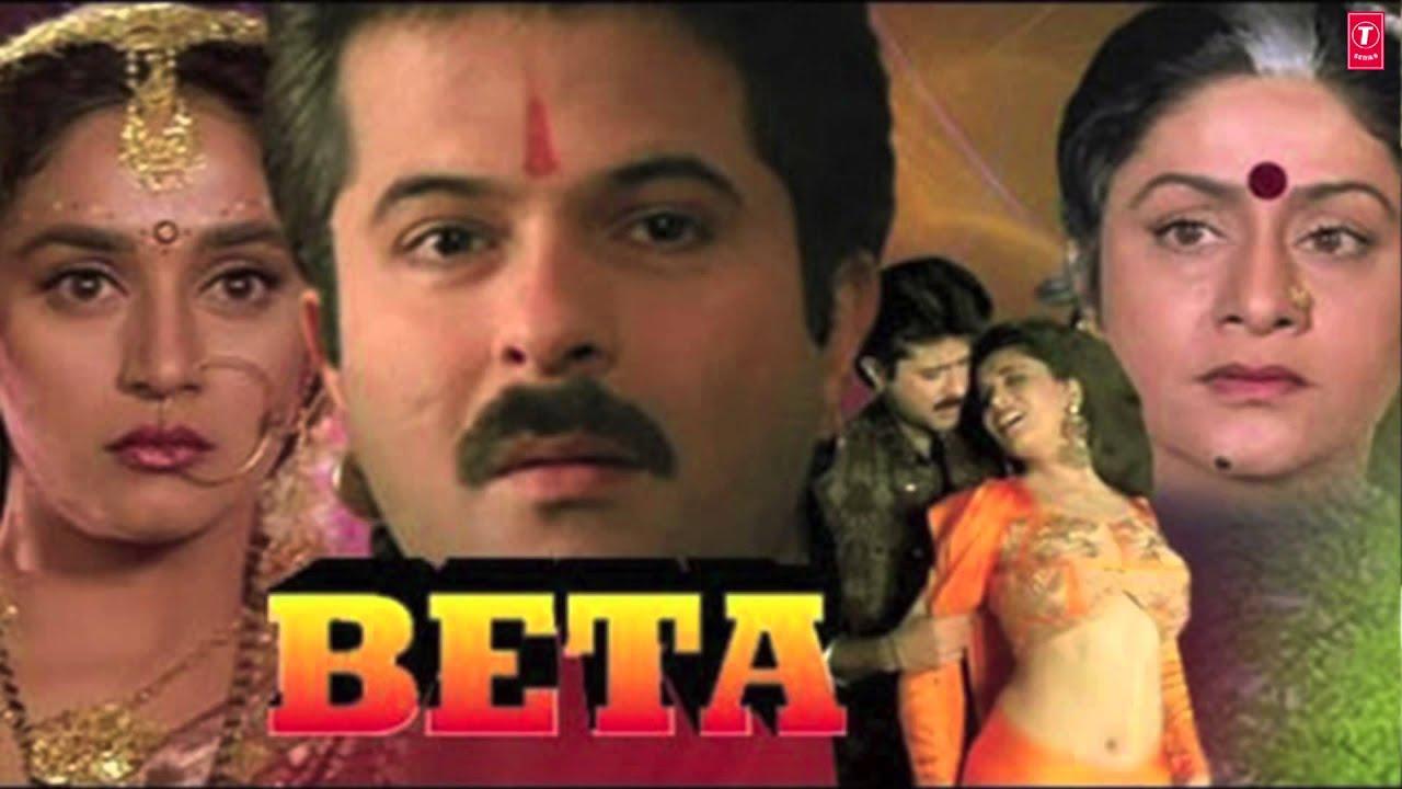 beta film