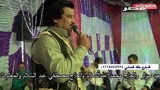 خميس ناجى فراق الحبيب واعر 2019