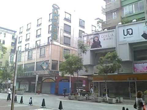 Outside Shi Chang Hotel, Panyu, Guangzhou, China 2010