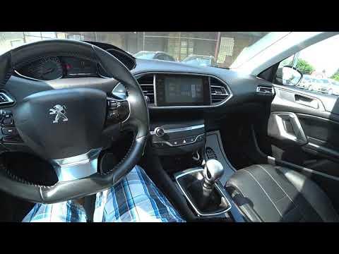 Нафаршированный Peugeot 308 Executive