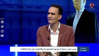 من ينتصر مصانع السلاح أم وعود بايدن المثالية حول وقف الحرب في اليمن؟