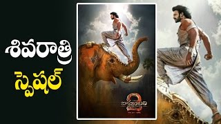Baahubali 2 – The Conclusion - Motion Poster 2 - Prabhas | SS Rajamouli | Movie Time Cinema