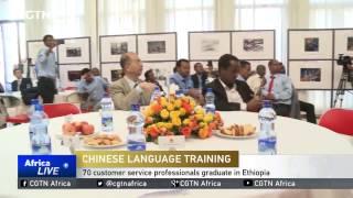 CGTN : 70 Customer Service Professionals Graduate In Ethiopia