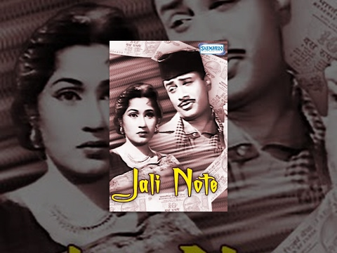 Jaali Note is listed (or ranked) 19 on the list The Best Dev Anand Movies