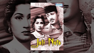 Jaali Note - Hindi Full Movie - Dev Anand, Madhubala, Om Prakash - Bollywood Movie