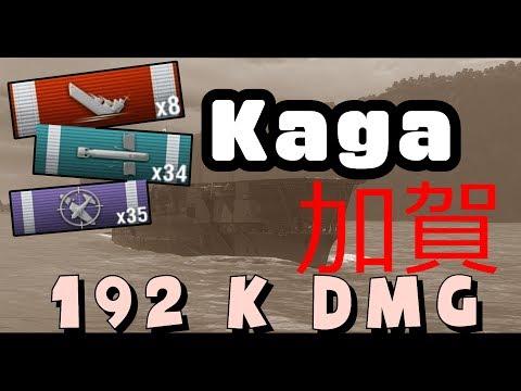 Solo Kaga 8 Kill Turn the tables    World of Warships