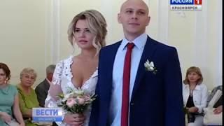 Без монтажа:  в красноярских загсах наплыв желающих заключить брак 07.07.17