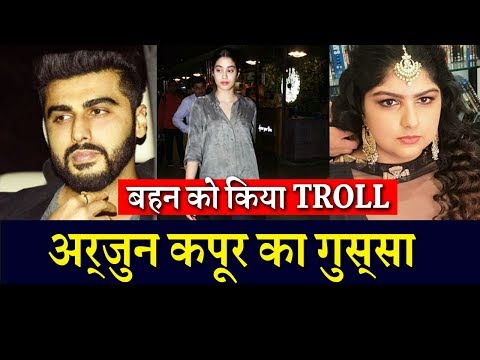 Arjun Kapoor Gets Angry And Reply To Trollers Of Her Sister Anshula Kapoor